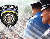 В Днепропетровске части МВД переведены  на усиленный режим работы