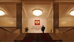 Госдума приняла 60 законов за 4 часа и ушла на каникулы – Немцов