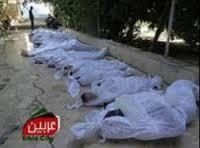 Последствия химатаки в Сирии