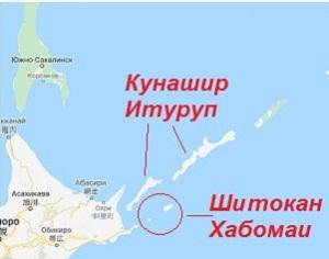 Все больше россиян за передачу Курил Японии