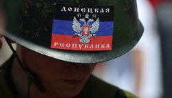 Власти ДНР готовы к переговорам с Киевом