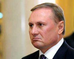 Сепаратизм Ефремова стал объектом изучения Генпрокуратуры
