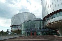 Европейский суд оштрафовал Украину за применение законов СССР – 2 тыс. евро