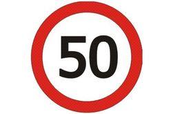 МВД Украины намерено ограничить скорость движения в населённых пунктах до 50 км/час