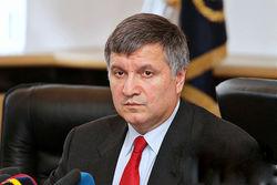 Аваков объяснил зачем армии российские КАМАЗы
