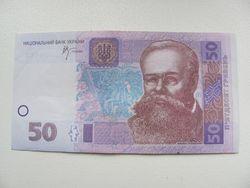Курс гривны по отношению к фунту и евро остался прежним