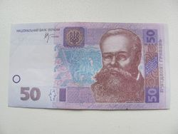 НБУ понизил курс гривны к евро на 0,99%