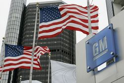 General Motors объявила об отзыве машин