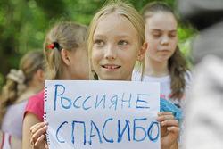 Россияне все больше разочаровываются беженцами из Украины