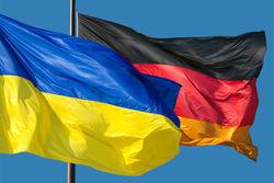 Торговая палата ФРГ откроется в Украине через несколько месяцев