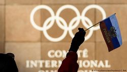 Как спортсмены РФ будут выступать под нейтральным флагом на Играх-2018