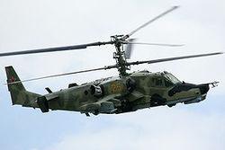 «У нас своя партия»: Как завод из Запорожья снабжает армию России