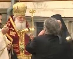 Признание ПЦУ раскололо Болгарскую церковь, просто не будет