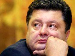 Три версии намерения Порошенко немедленно прекратить огонь в Донбассе – ИС