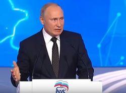 Путин приказал чиновникам быть культурными в общении с людьми
