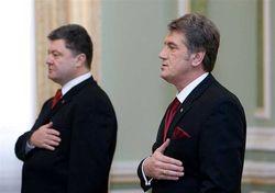 Инаугурация Порошенко обошлась казне в 12 раз дешевле, чем Ющенко