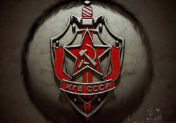 Знак КГБ СССР
