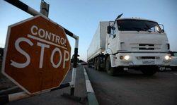 Гуманитарный конвой из России должен пройти по Украине без остановок