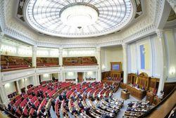 До Вильнюсского саммита Верховной Раде нужно принять еще три закона