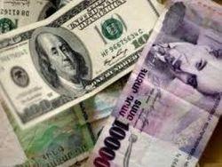 В Армении падение нацвалюты связывают с ослаблением российского рубля