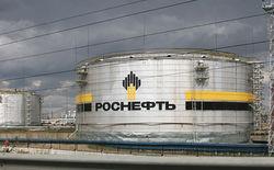 На заводе «Роснефти» в Ангарске произошел взрыв, есть жертвы