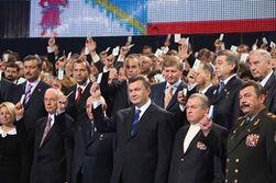В ГПУ рассказали, какие активы членов «семьи» Януковича арестованы в ЕС