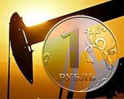Нефтегазовые доходы российского бюджета сократились на треть