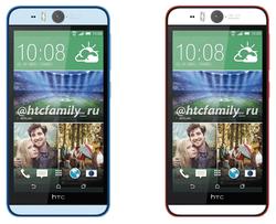 "В Индии ""засветились"" HTC Desire Eye и One (M8 Eye)"