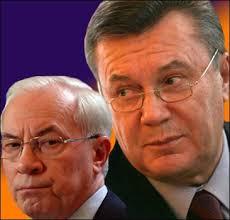 Президент Янукович и премьер Азаров