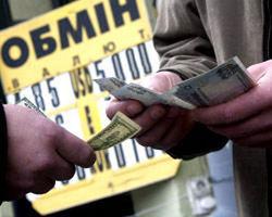 Девальвация курса гривны к доллару на Форексе прекратилась