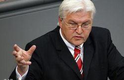 Главы МИД Германии, Франции, Украины и России встретятся 2 июля в Берлине