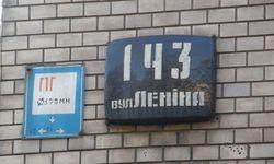 Киевляне предложат свой вариант для переименования улиц Киева