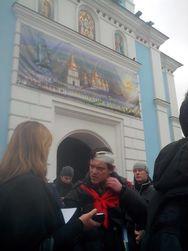 Украина: киевский собор стал убежищем для Евромайдана
