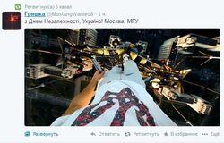 Руфер Мустанг поздравил Украину, забравшись на здание МГУ в Москве