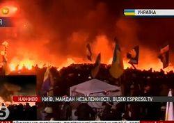 С перебоями работает «5 канал», ведущий репортажи из Киева