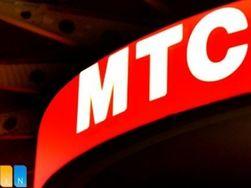 Почему в Киеве не работает мобильный оператор МТС