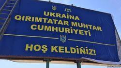Крымскотатарская автономия не будет угрожать единству Украины
