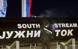 В России надеются на возобновление строительства «Южного потока»