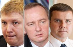 Сколько получают руководители украинских госкомпаний