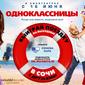 «Одноклассники» объявили новый фотоконкурс