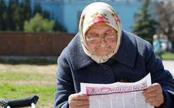 МЭР требует увеличения пенсионного возраста для россиян до 63-65 лет