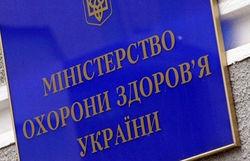 Как идет подготовка к медицинской реформе в Украине