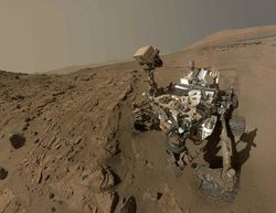 Раскрыта тайна светящегося объекта на Марсе