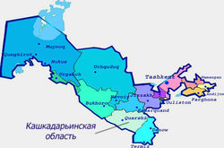 В Кашкадарьинской области Узбекистана новый хоким - Зафар Рузиев вместо Турабжона Джураева
