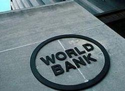 Всемирный банк увязал крупный кредит Украине с МВФ