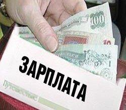 Реальные зарплаты россиян уменьшаются, а электоральный рейтинг Путина растет