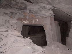 ИС зафиксировала трупы военных РФ в шахтах Донбасса