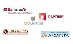Определены 50 ведущих компаний доверительного управления в России