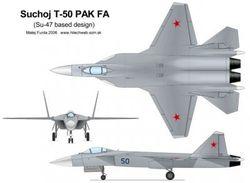 Новейший российский истребитель пятого поколения Т-50 загорелся при посадке