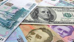 Курс доллара вырос на 0,47% за неделю на Форекс: фондовый рынок выдержал потрясения